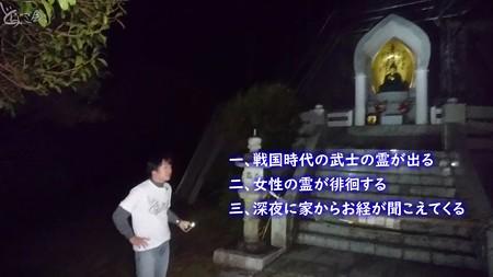 20201115 aoshima bussharitou005