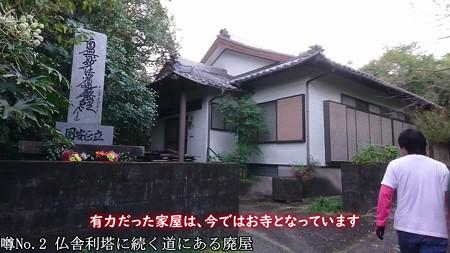 20201115 aoshima bussharitou020
