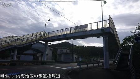 20201115 aoshima bussharitou021