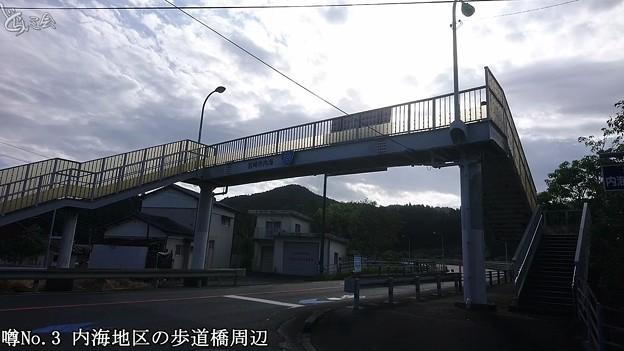 Photos: 20201115 aoshima bussharitou021