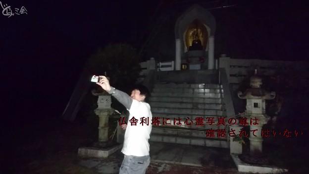 Photos: 20201115 aoshima bussharitou031