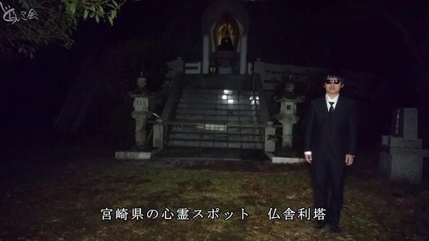 Photos: 20201115 aoshima bussharitou032