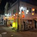 Photos: 20201115 aoshima bussharitou038