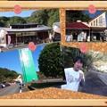Photos: 20201204 yamanokuchi003