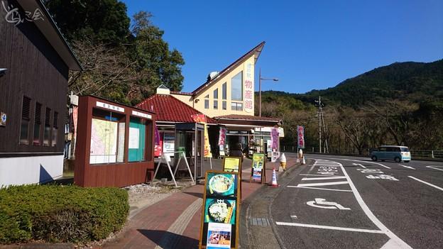 Photos: 20201204 yamanokuchi004