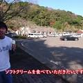 Photos: 20201204 yamanokuchi005