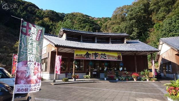Photos: 20201204 yamanokuchi006