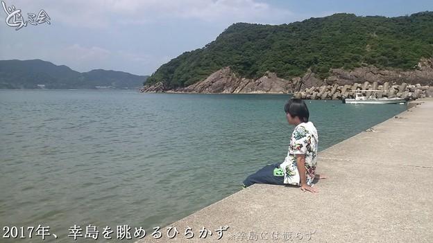 Photos: 20201204 yamanokuchi007