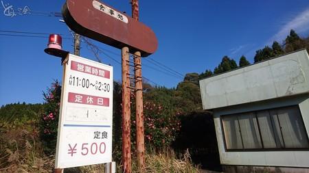 20201204 yamanokuchi011