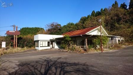 20201204 yamanokuchi012