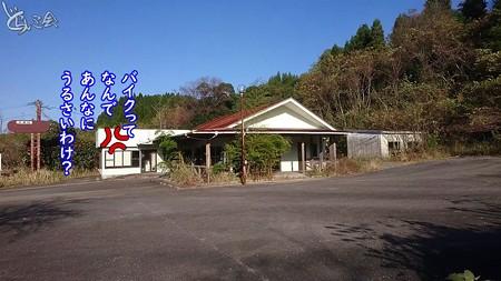 20201204 yamanokuchi013