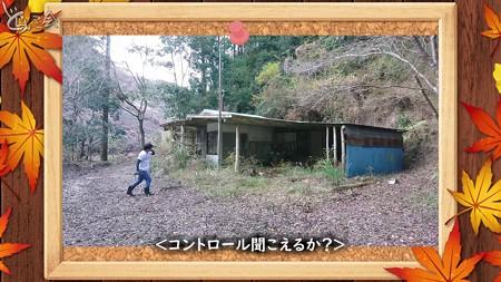 20201204 yamanokuchi025