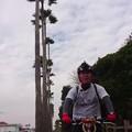 Photos: 20210112 udojinguu bicycle002