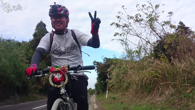 Photos: 20210112 udojinguu bicycle007