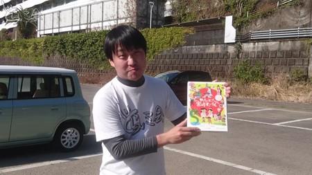 20210207 miyazaki sugorokunotabi003
