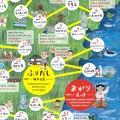 Photos: 20210207 miyazaki sugorokunotabi005