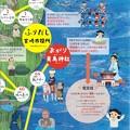 Photos: 20210207 miyazaki sugorokunotabi006