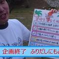 Photos: 20210207 miyazaki sugorokunotabi007