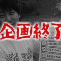 Photos: 20210207 miyazaki sugorokunotabi008