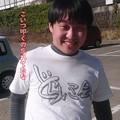 Photos: 20210207 miyazaki sugorokunotabi015