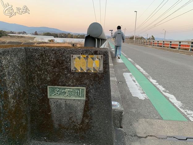 Photos: 20210207 miyazaki sugorokunotabi022