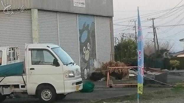 Photos: 20210207 miyazaki sugorokunotabi026