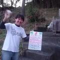 Photos: 20210207 miyazaki sugorokunotabi029