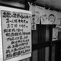Photos: かき小屋