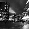 Photos: 夕刻