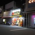 写真: 新しく出来た店