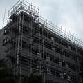 Photos: 外装工事