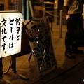 Photos: 至言!