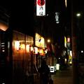 Photos: 民家園通り