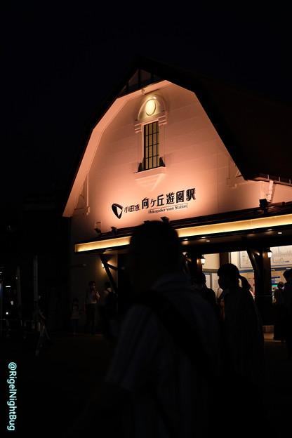 向ヶ丘遊園駅北口