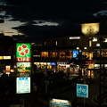 Photos: 向ヶ丘遊園駅南口