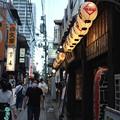 Photos: 過日、中野にて