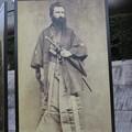明治時代 外国人の和装姿