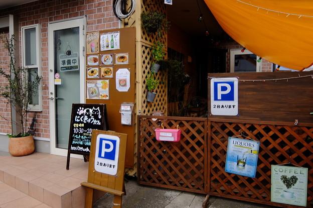 石神井川べりのカフェ