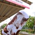 写真: 湯上りのアイス