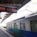 写真: 帰りは電車