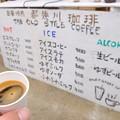 Photos: 都幾川 (30)