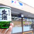 Photos: 皆野 (110)