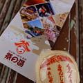 Photos: 曼珠沙華 (118)
