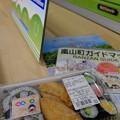 Photos: 埼玉 (3)