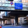 Photos: 板橋 (40)