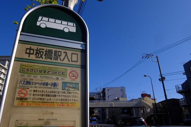 板橋 (72)