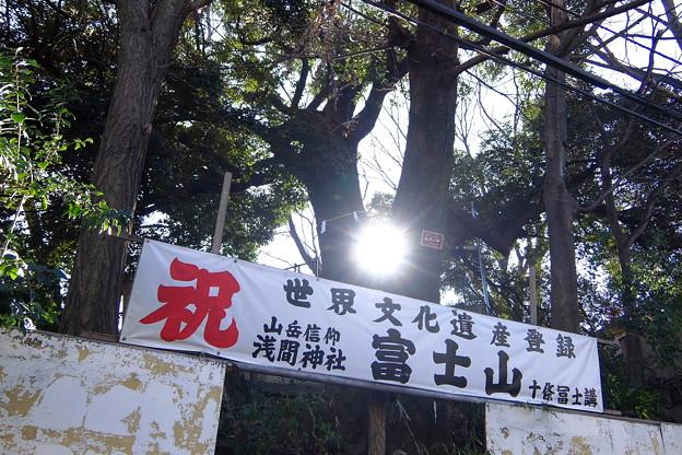 板橋 (76)