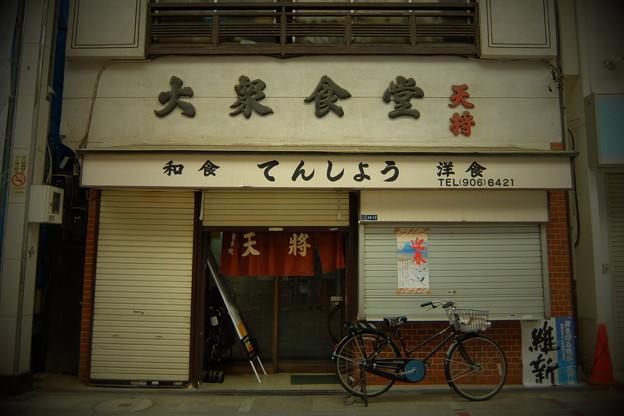 板橋 (79)