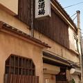 Photos: 板橋 (93)