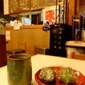 Photos: 板橋 (95)